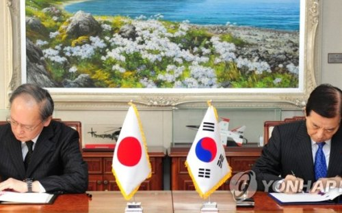 S. Korea remains willing to reconsider GSOMIA decision if Japan changes course: defense ministry