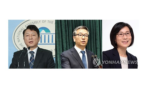 Moon names three new senior secretaries, no announcement on chief of staff